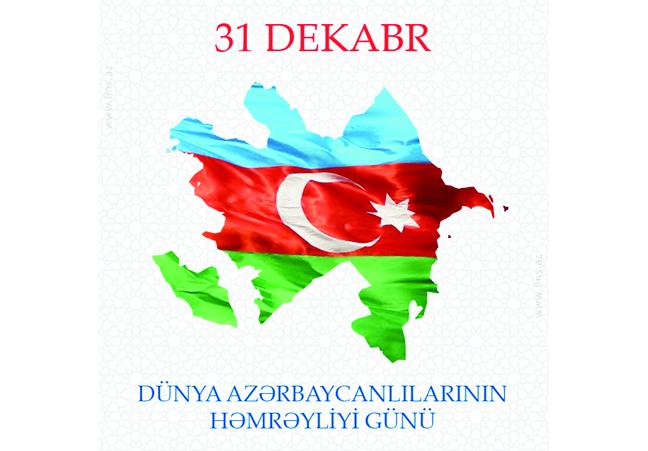 31 Dekabr Dünya Azərbaycanlılarının Həmrəylik Günü