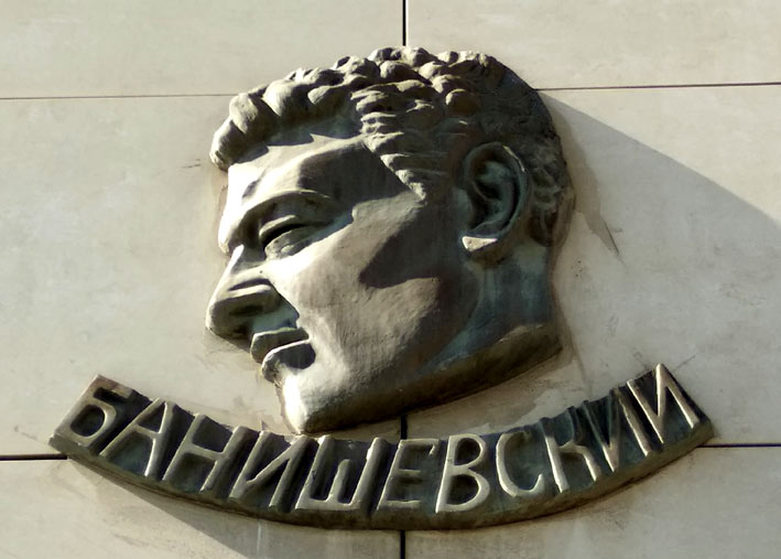 Bu gün Anatoli Banişevskinin ad günüdür