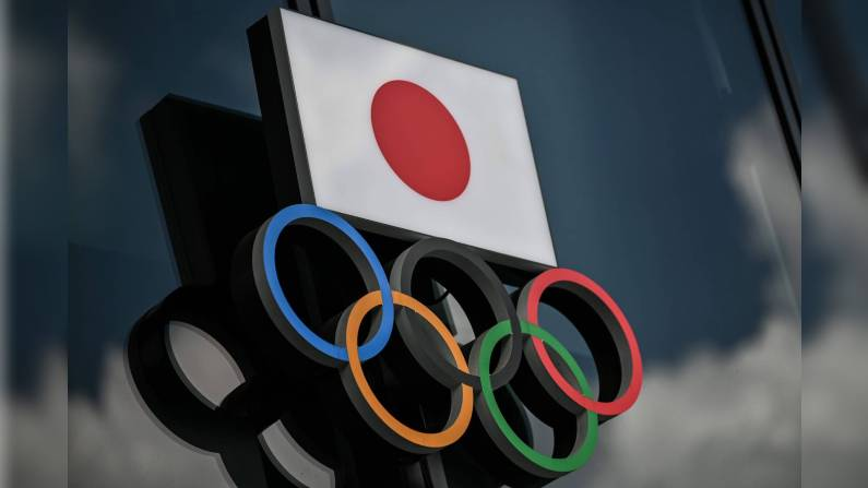 Tokio Rio-de-Janeyronu qabaqladı