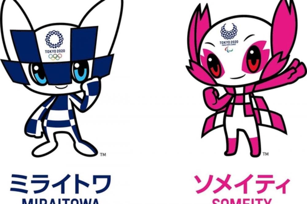 Tokio-2020-də iki idman növü üzrə yarışların vaxtı isti havaya görə dəyişib
