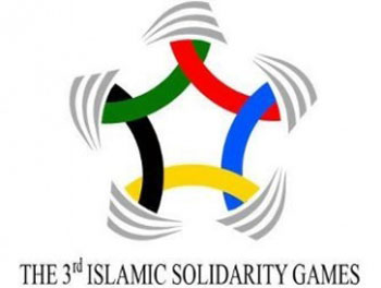 İslam Həmrəyliyi Oyunlarında